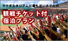 banner_main